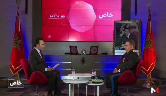برنامج خاص :  لقاء خاص على ميدي1تيفي مع محمد الدخيسي مدير الشرطة القضائية بالمديرية العامة للأمن الوطني