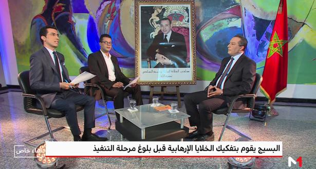 برنامج خاص يستضيف محمد نفاوي عميد إقليمي بفرقة مكافحة الإرهاب بـ BCIJ