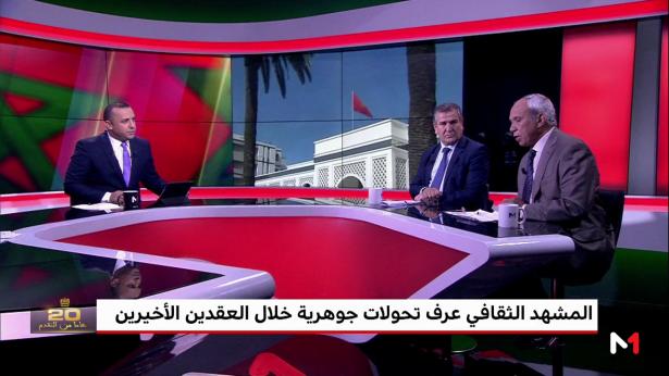 برنامج خاص .. أبرز الإنجازات الثقافية بالمغرب