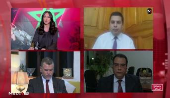 برنامج خاص > عمليات متزامنة لتفكيك خلية إرهابية بأربع مدن بالمغرب