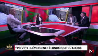 Edition Spéciale > 20 ans de règne: émergence économique du Maroc