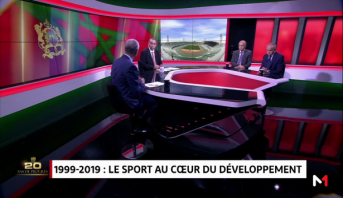 Edition Spéciale > 1999-2019: le sport au cœur du développement