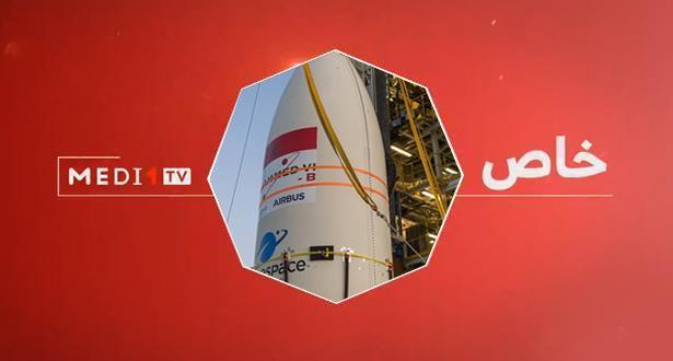 """البث المباشر لحدث إطلاق القمر الصناعي """"محمد السادس - ب"""""""