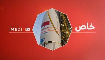 """برنامج خاص > إطلاق القمر الصناعي""""محمد السادس – ب"""""""