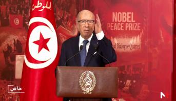 برنامج خاص > خاص .. وفاة الرئيس التونسي الباجي قايد السبسي