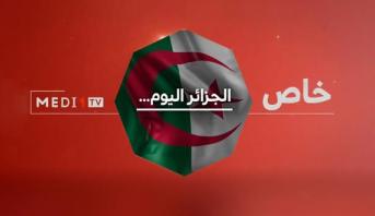 برنامج خاص .. مفاجأة قايد صالح .. المطالبة بعجز الرئيس الجزائري وفق المادة 102