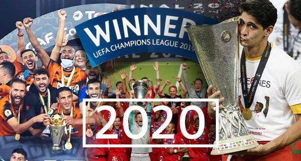 كرة القدم في 2020 .. عيون دامعة وأفراح منقوصة في سنة اكتساح كورونا للميادين
