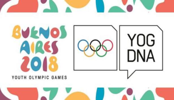 20 رياضيا يمثلون المغرب في الألعاب الأولمبية للشباب المقررة بالأرجنتين