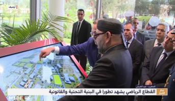 المغرب.. القطاع الرياضي يشهد تطورا في البنية التحتية والقانونية