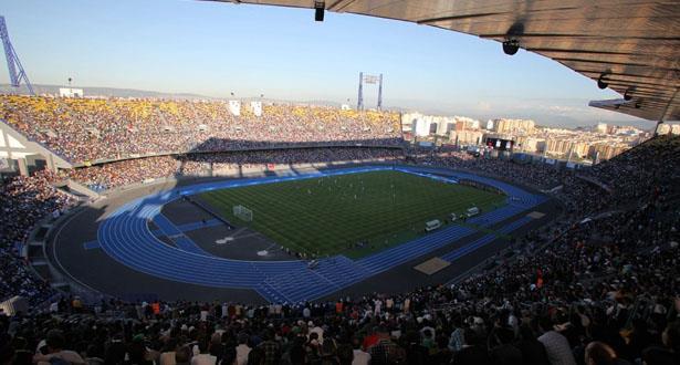 رسميا .. موعد انطلاق البطولة المغربية