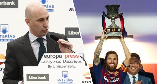 """تغييرات جذرية في """"سوبر"""" إسبانيا .. الاتحاد الإسباني يكشف التفاصيل"""
