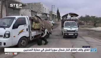 اتفاق وقف إطلاق النار شمال سوريا فشل في حماية المدنيين