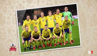 الطريق إلى روسيا > الطريق إلى روسيا : زووم على منتخب السويد