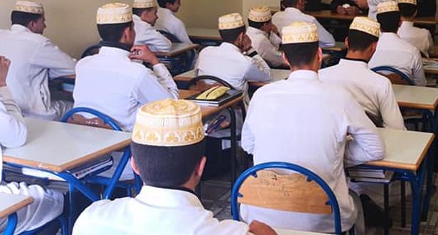 ارتفاع عدد مدارس التعليم العتيق بالمغرب