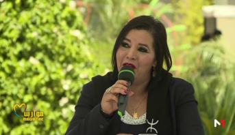 مهرجان موازين 2017 > Mawazine l'émission 2017: حوار مع فاطمة تابعمرانت
