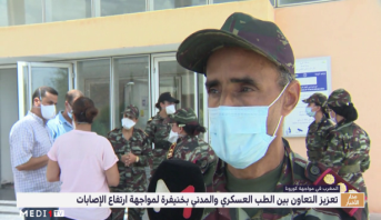 تعزيز التعاون بين الطب العسكري والمدني بخنيفرة لمواجهة ارتفاع الإصابات