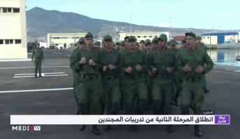 الخدمة العسكرية .. مرحلة جديدة من تكوين المجندات والمجندين