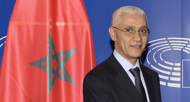 """Résultat de recherche d'images pour """"وزير الشباب والرياضة المغربي"""""""