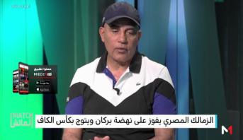 أهم اللحظات > عبد الرحيم طاليب: بركان انهزم بخطأ الناجي