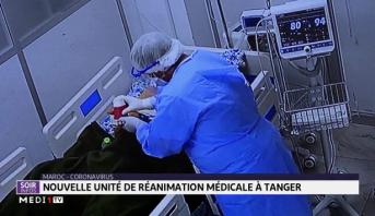 Maroc-Coronavirus: 20 nouveaux lits de réanimation médicale à Tanger