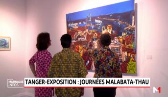 Maroc : Journée Malabata-Thau / Sète-Tanger