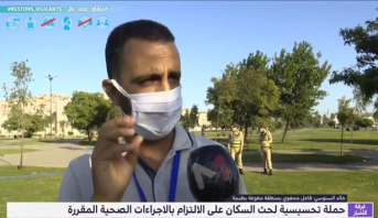 طنجة: حملة تحسيسية لحث السكان على الالتزام بالإجراءات الصحية المقررة