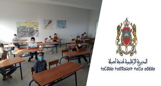 Tanger-Assilah: adoption de l'enseignement présentiel en alternance dans la majeure partie de la préfecture