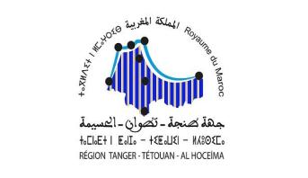 فتح باب الترشيح لمنصب رئيس مجلس جهة طنجة - تطوان - الحسيمة