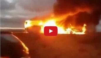 فيديو جديد يصور فاجعة طانطان 10دقائق بعد وقوعها