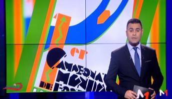 تاريخ المونديال > تاريخ المونديال : مونديال إيطاليا 1934