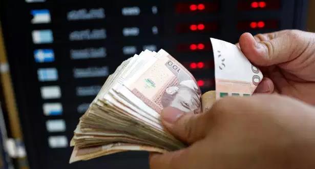 أسعار صرف العملات الأجنبية مقابل الدرهم الجمعة 29 ماي