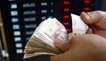 أسعار صرف العملات الأجنبية مقابل الدرهم الخميس 28 ماي