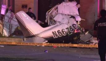 مصرع ثلاثة أشخاص في حادث تحطم طائرة صغيرة بولاية تكساس