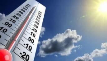 درجات الحرارة الدنيا والعليا المرتقبة الثلاثاء 26 مارس