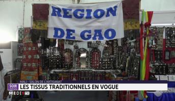 Salon d'artisanat au Mali: les tissus traditionnels en vogue