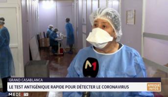 Grand Casablanca: le test antigénique rapide pour détecter le Coronavirus