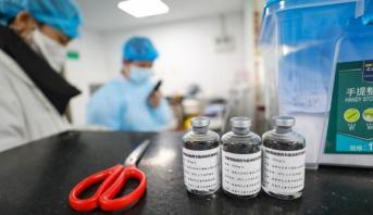تجربة سريرية أوروبية لأربعة علاجات تجريبية تبدأ في فرنسا