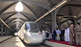 """السعودية.. تدشين """"قطار الحرمين"""" بين مكة المكرمة والمدينة المنورة"""