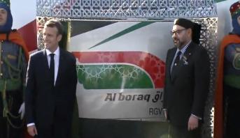 """الملك محمد السادس والرئيس الفرنسي يكشفان عن الهوية البصرية لـ """"البراق"""""""