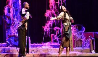 تأجيل الدورة 32 للمهرجان الدولي للمسرح الجامعي بالدار البيضاء