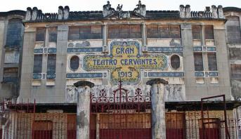 """إسبانيا تمنح مسرح """"سيرفانتيس"""" بمدينة طنجة كهبة للمغرب"""