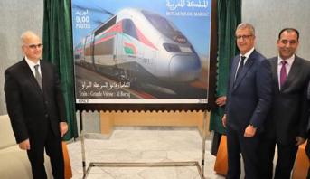 """Lancement d'un nouveau timbre-poste dédié au TGV """"Al Boraq"""""""