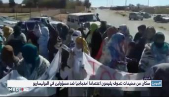 سكان من مخيمات تندوف يقيمون اعتصاما احتجاجيا ضد مسؤولين في البوليساريو