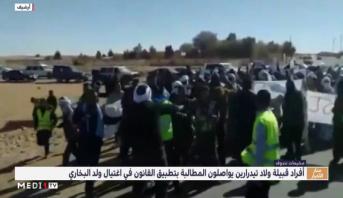 مخيمات تندوف .. أفراد قبيلة ولاد تيدرارين يواصلون المطالبة بتطبيق القانون في اغتيال ولد البخاري