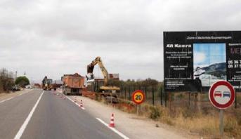 انقطاع مؤقت لحركة السير  بالطريق رقم 703 بين إملشيل وتنغير