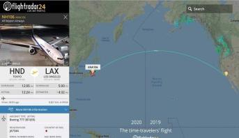 رحلة جوية فريدة .. انطلقت في 2020 ووصلت في 2019