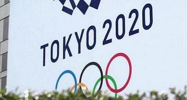 اللجنة الأولمبية الوطنية المغربية ترحب بقرار تأجيل أولمبياد طوكيو 2020