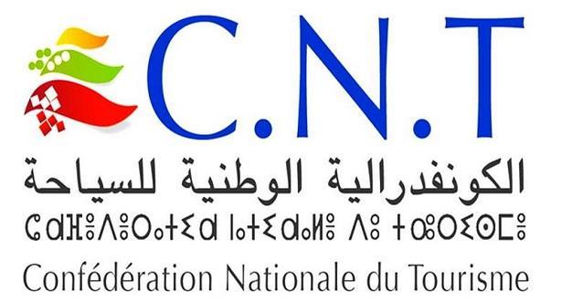 La CNT se mobilise pour l'opération Marhaba-2021