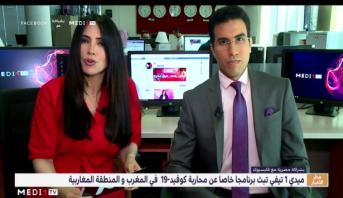ميدي1تيفي تبث برنامجا خاصا عن محاربة كوفيد-19 في المغرب والمنطقة المغاربية