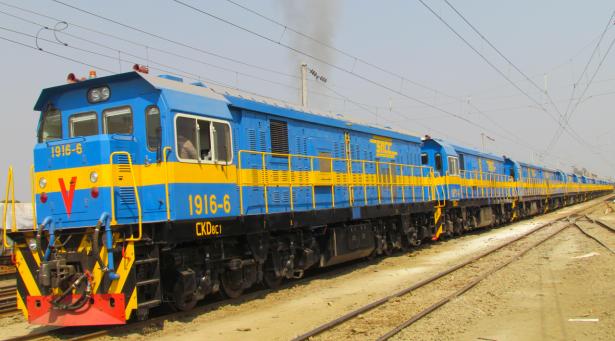 Actualité : RDC-Russie: accord pour le développement du réseau ...